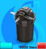 Hailea (Filter System) UVC Quick-Clean Pressure Filter Q25
