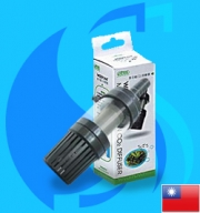 Ista (Co2 Diffuser) Multi-Function Co2 Diffuser