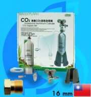 Ista (Co2 Set) Professional Aluminum Cylinder Co2 Supply Set 1000ml (Japanese Type)