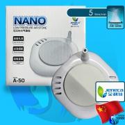 Jeneca (Air Stone) Nano Air Stone A- 50 (50mm)