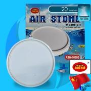 Ying Xin (Air Stone) Carborundum Airstone 10200 (200mm)