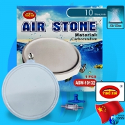 Ying Xin (Air Stone) Carborundum Airstone 10132 (130mm)