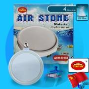 Ying Xin (Air Stone) Carborundum Airstone 10108 (100mm)