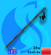 No Name (LED Lamp) LED T8-120 WB 26w 109cm (Suitable 43-48 inc)