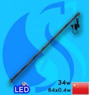 No Name (LED Lamp) LED T8-150 WB 34w 140cm (Suitable 55-60 inc)