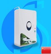 SeaSun (Ozone) Ozone Generator (  600mg/hr)(100 L/hr)