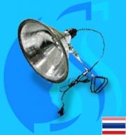 SeaSun (Reptile Lighting) Clamps Lighting with Reflect 210 E27