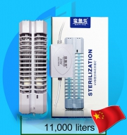 Baoyule (UVC Sterilizer) 3D-UV Sterilizer 20w (11000 liters)