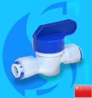 SeaSun (Accessory) Water Valve 6mm