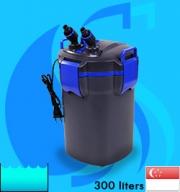 Qian Hu (Filter System) OceanFree EF125 Hydra Filtron 1000 (1000 L/hr)(13w)