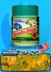 Ocean Nutrition (Food) Cichlid Vegi Flakes 500ml (70g)