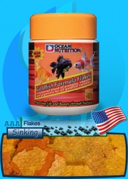 Ocean Nutrition (Food) Goldfish Formula Flakes 500ml (70g)