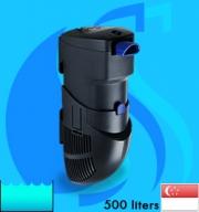 Qian Hu (Filter System) OceanFree IF103 Hydra 40 (800 L/hr)(10w)