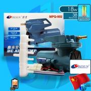 Resun (Air Pump) DC Air Pump MPQ-902 (2280 L/hr)(18w)(DC)