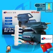 Resun (Air Pump) DC Air Pump MPQ-903 (4080 L/hr)(35w)(DC)