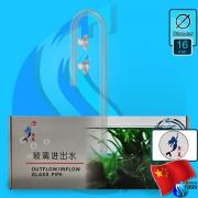 SeaSun (Accessories) Ume Inflow YM-001J 16mm