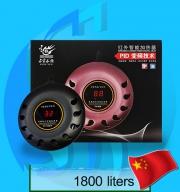 SeaSun (Heater) Feng Yun FY-938 1200w (1800 liters)