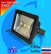 SeaSun (LED Lamp) COB LED Flood Light 150w 20000k (Suitable 24-60 inc)