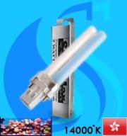 SolarMax (PL Bulb)  9w W/B