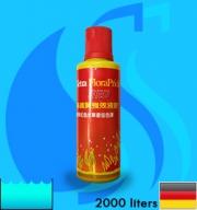 Tetra (Fertilizer) Plant FloraPride Red 250ml