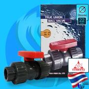 Thaifeng (Accessories) True Union Ball Valve DN15 (1/2 inch)
