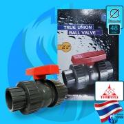 Thaifeng (Accessory) True Union Ball Valve DN40 (1.5 inch)