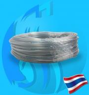 Thaipipe (Accessory) PVC Hose  4x6mm (5/32 inc)