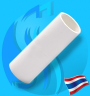 """Thaipipe (Accessories) White PVC Straight Joint TS40 38mm (1 1/2"""")"""