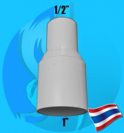 """Thaipipe (Accessories) White PVC Reducing Joint TS18x25 (1/2""""x1"""")"""