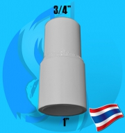 """Thaipipe (Accessories) White PVC Reducing Joint TS20x25 (3/4""""x1"""")"""