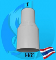 """Thaipipe (Accessories) White PVC Reducing Joint TS25x40 (1""""x1 1/2"""")"""