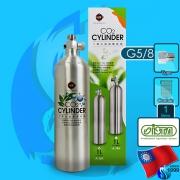Up Aqua (Co2 Cylinder) Co2 Cylinder A-138 1000ml (G5/8 Type)