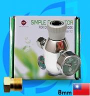 Up Aqua (Co2 Regulator) Co2 Simple Regulator A-146 (3/8UNF Type)
