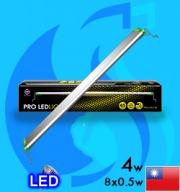 Up Aqua (Led Lamp) Pro Led T-45 4w (Suitable 18 inc)
