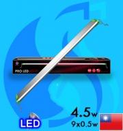 Up Aqua (Led Lamp) Pro Led T-60 4.5w (Suitable 24 inc)