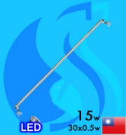 Up Aqua (Led Lamp) Pro Led Z-20 15w (Suitable 24 inc)
