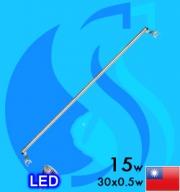 Up Aqua (Led Lamp) Pro Led Z-B-20 15w (Suitable 24 inc)