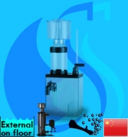 Weipro (Protein Skimmer) SA-2016 (1000 liters)
