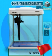 Xilong (Aquarium Tank) Curve Corner Tank XQ-230A White (23x16x26cm)