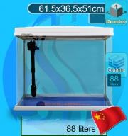 Xilong (Aquarium Tank) Curve Corner Tank XQ-620A White (62x37x51cm)