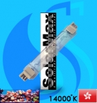 SolarMax (MH Bulb) HQI DE250w 14000k