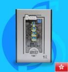 Dazs (Filter Media) Bio-Ring S-1320  1000ml (1320m2/liter)