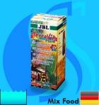 JBL (Reptile Vitamins) TerraVit Fluid 50ml